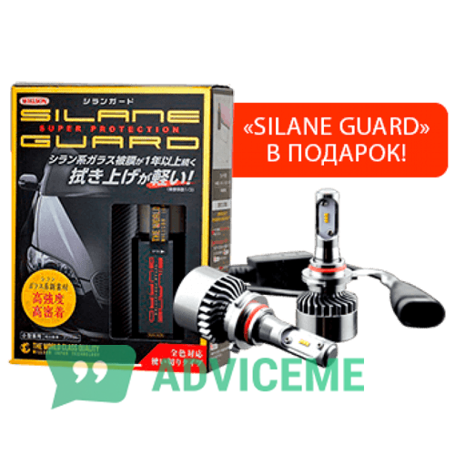 Отзывы о 4Drive — светодиодные лампы + Silane Guard - фото товара