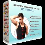 Activemax+ — ортопедическое белье