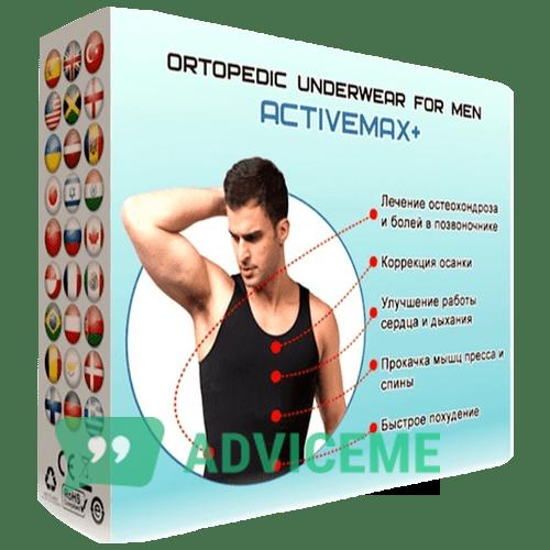Отзывы о Activemax+ — ортопедическое белье - фото товара