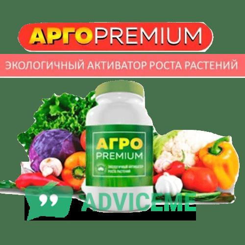 Отзывы о Агро Premium — экологичный активатор роста растений - фото товара