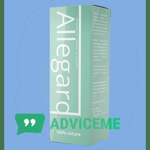 Отзывы о «Allegard» («Аллегард») — отзывы на первое средство от аллергии с индивидуальным подбором ингредиентов - фото товара