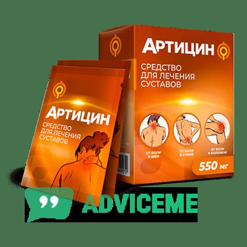 Отзывы о Артицин для суставов - фото товара