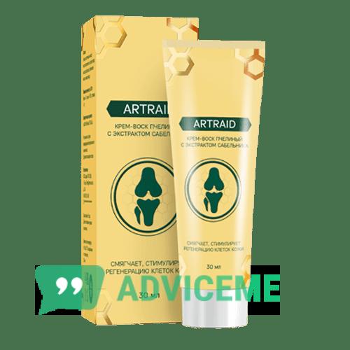 Отзывы о Артрейд — крем для суставов - фото товара
