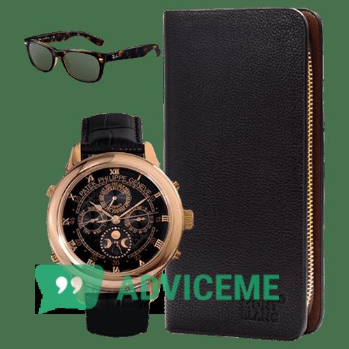Отзывы о Часы Hublot и портмоне Montblanc + подарок очки Ray Ban - фото товара