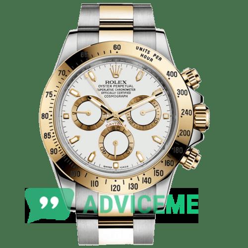 Отзывы о Часы Rolex Daytona - фото товара