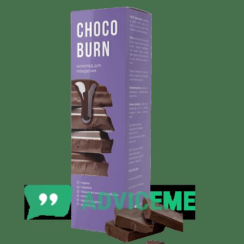 Отзывы о Chocoburn (Шокоберн) — отзывы и обзор: интересные факты и полезная информация - фото товара