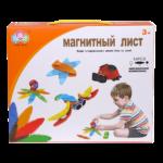 Diy Magkiss — магнитный конструктор