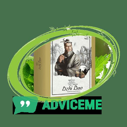 Отзывы о Dzhi Dao (Джи Дао) — пластырь от диабета. Растительное средство без побочных эффектов - фото товара