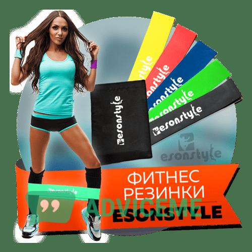 Отзывы о EsonStyle — фитнес резинки - фото товара