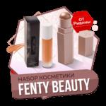 Fenty Beauty — набор косметики