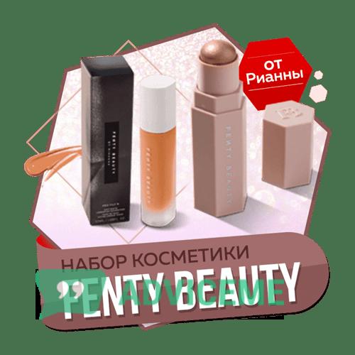 Отзывы о Fenty Beauty — набор косметики - фото товара