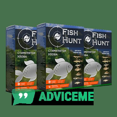 Отзывы о Fish Hunt — стимулятор улова - фото товара