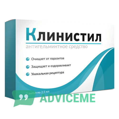 Отзывы о Клинистил – реальные отзывы. Эффективное лечение гельминтоза или очередное надувательство? - фото товара
