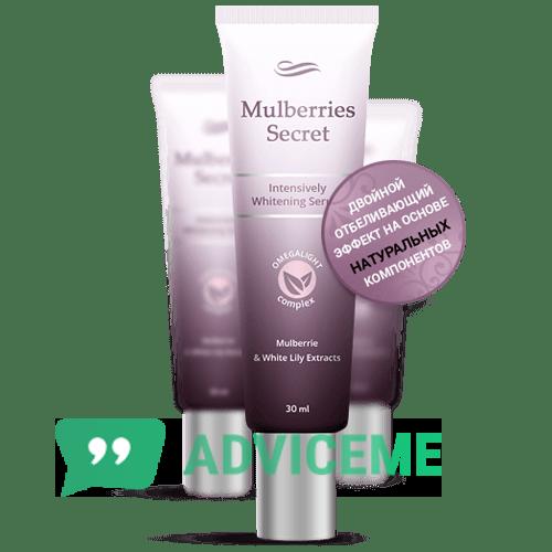 Отзывы о Mulberry's Secret — отбеливающая сыворотка для лица - фото товара