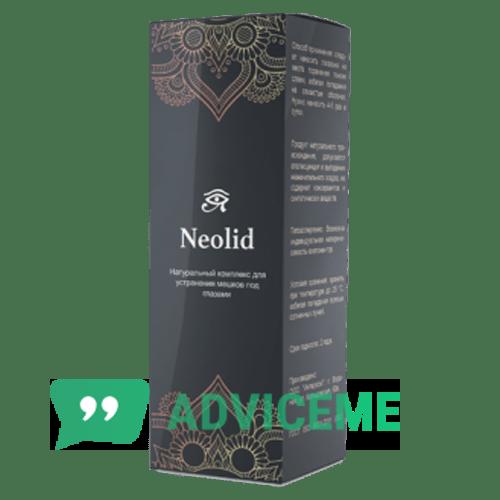 Отзывы о Neolid — комплекс для устранения мешков под глазами - фото товара