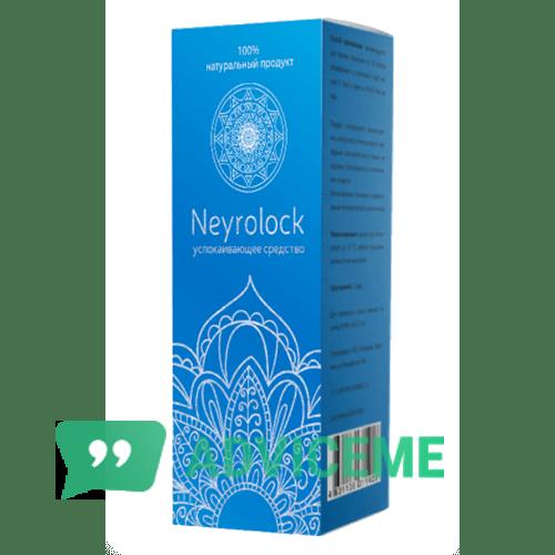 Отзывы о Neyrolock — средство для восстановления нервной системы - фото товара