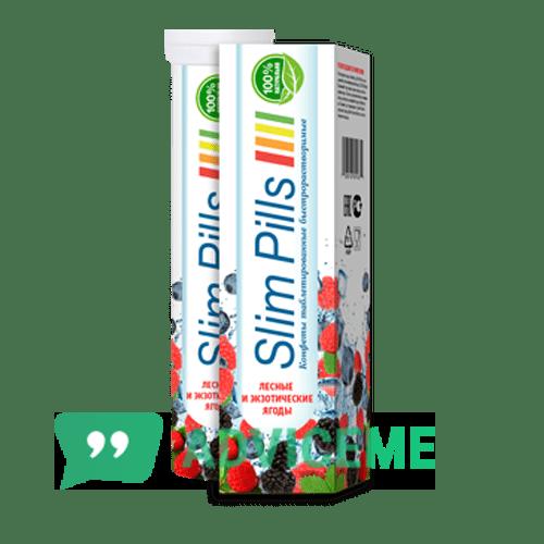 Отзывы о Slim Pills — средство для похудения - фото товара