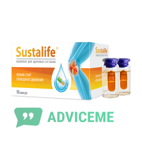 Отзывы о Sustalife — решение проблем с суставами - фото товара
