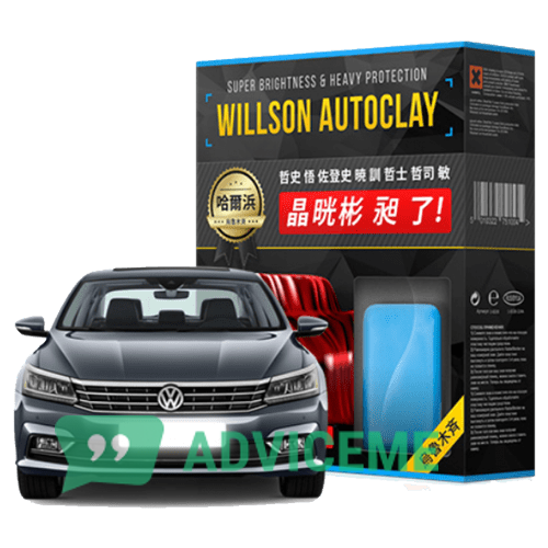 Отзывы о Willson Autoclay — мелкоабразивная японская глина для восстановления ЛКП авто - фото товара