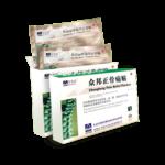 «ZB Pain Relief» — обзор китайского ортопедического пластыря на натуральных ингредиентах