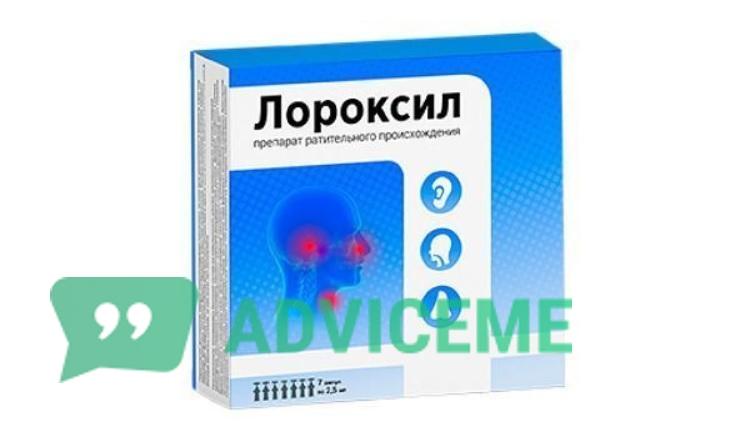 Препарат Лороксил