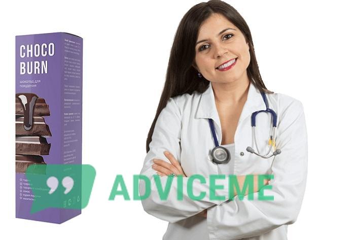 ChocoBurn рекомендуется практикующими врачами