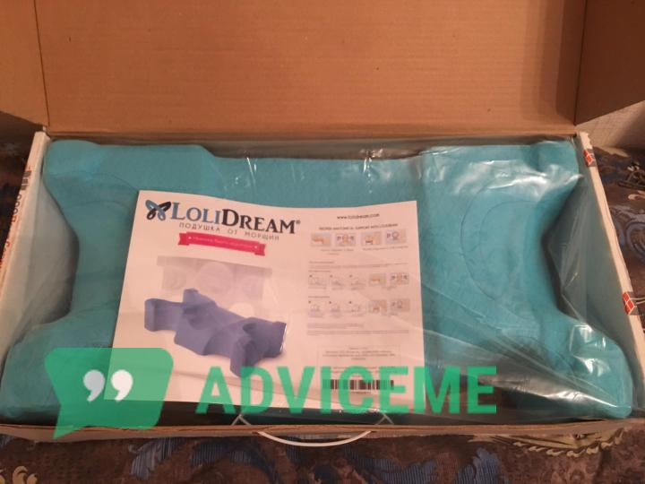 Подушка Lolidream