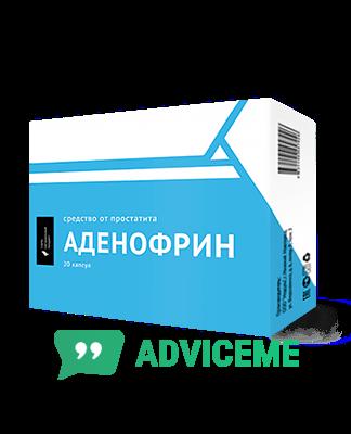 Отзывы о «Аденофрин» — реальные отзывы об эффективном средстве от простатита - фото товара