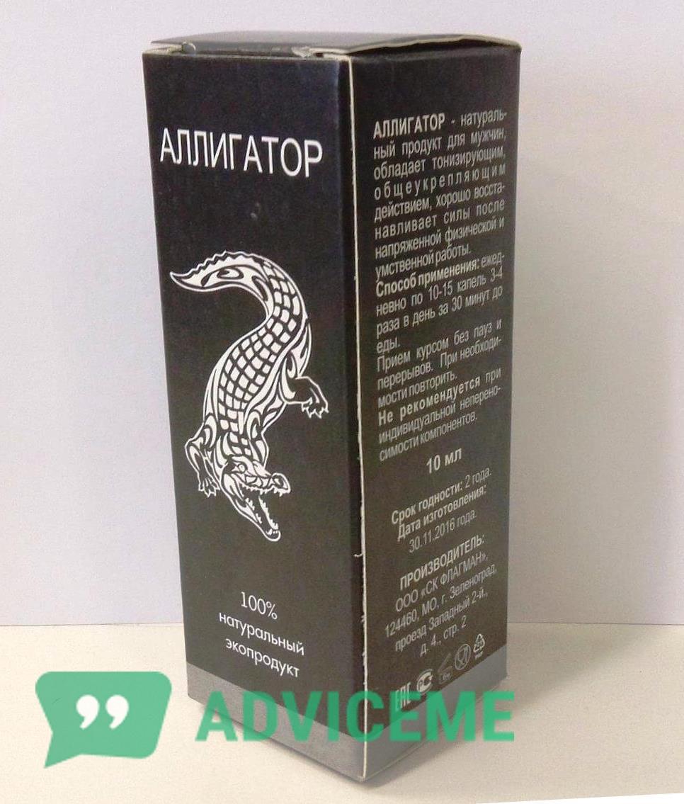 Отзывы о «Аллигатор» — средство для повышения потенции у мужчин и устранения любых проблем в постели - фото товара
