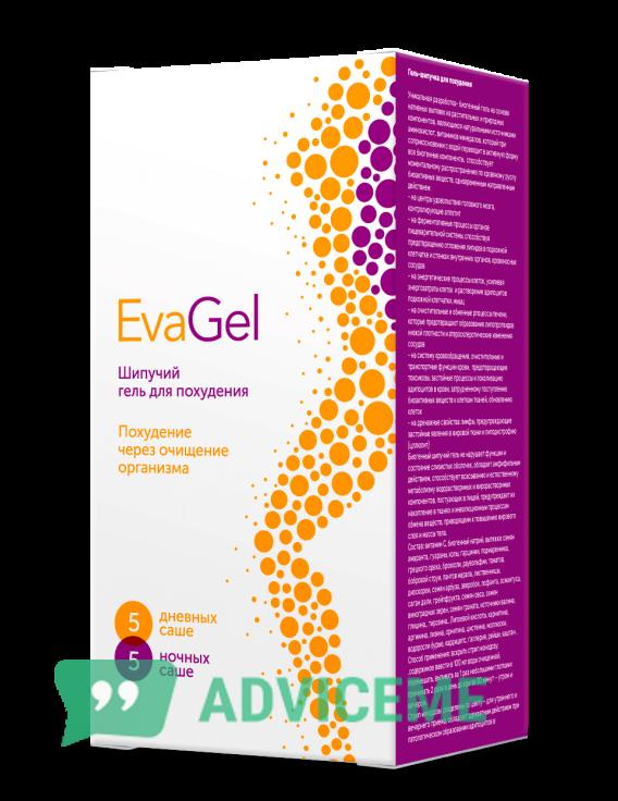 EvaGel для похудения — быстрое снижение веса без риска для здоровья