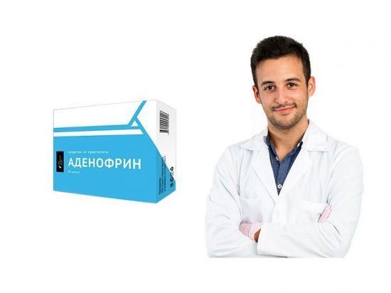 Что говорят врачи об Аденофрине