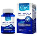 Экстра Сила для мужчин. Обзор средства для повышения потенции и лечения простатита