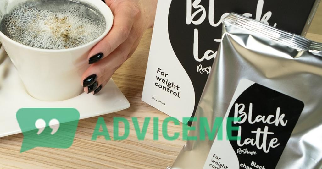 «Black Latte» также ароматен, как и простой напиток
