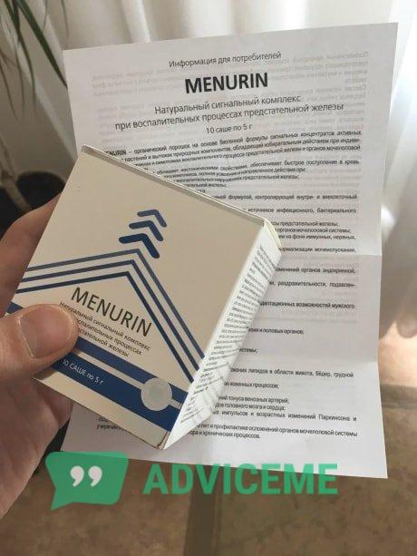 «Менурин» имеет хорошо написанную инструкцию. Вы сами можете легко разобраться в препарате