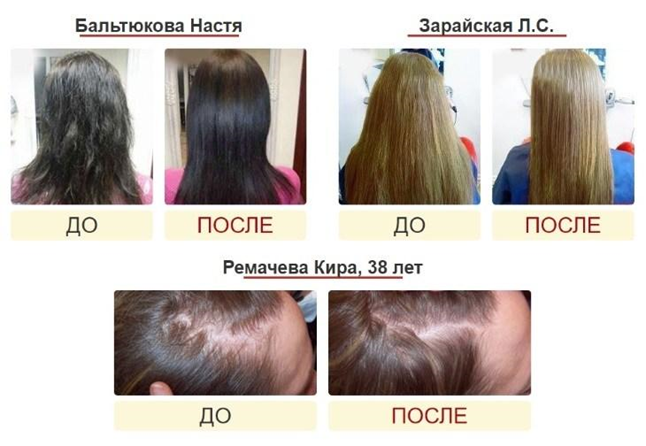 "Восстановление волос с помощью ""Bliss hair"""