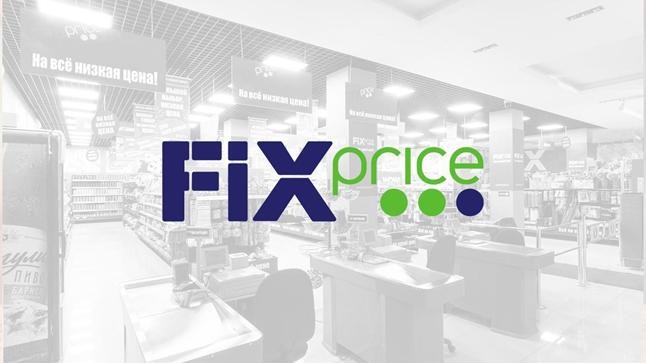 """Логотип магазина """"FIXprice"""""""