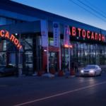 Автосалон «Центральный» Москва — отзывы покупателей о покупке автомобилей