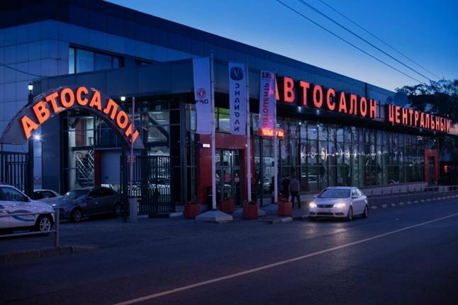 Отзывы о Автосалон «Центральный» Москва — отзывы покупателей о покупке автомобилей - фото товара