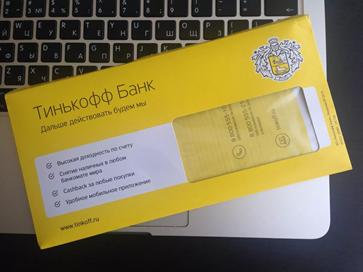 """""""Тинькофф"""" банк, отзывы клиентов по кредитным картам"""