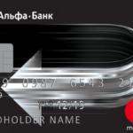 Дебетовая карта «Альфа-Банка» с кэшбэком — отзывы реальных владельцев об удобном инструменте для платежей