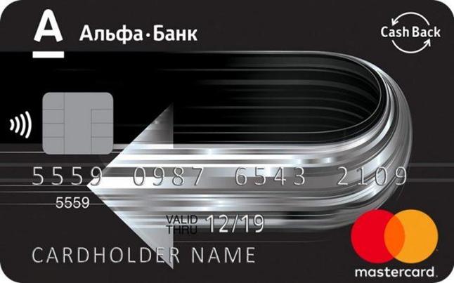 Отзывы о Дебетовая карта «Альфа-Банка» с кэшбэком — отзывы реальных владельцев об удобном инструменте для платежей - фото товара