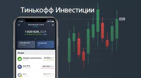 Мобильное приложение, отзывы