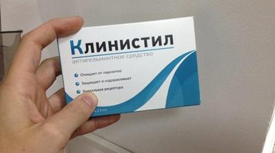 """Препарат """"Клинистил"""" отзывы покупателей"""