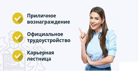 Плюсы работы в Тинькофф оператором на дому