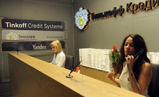 Рабочее место в отделении банка, отзывы о работе